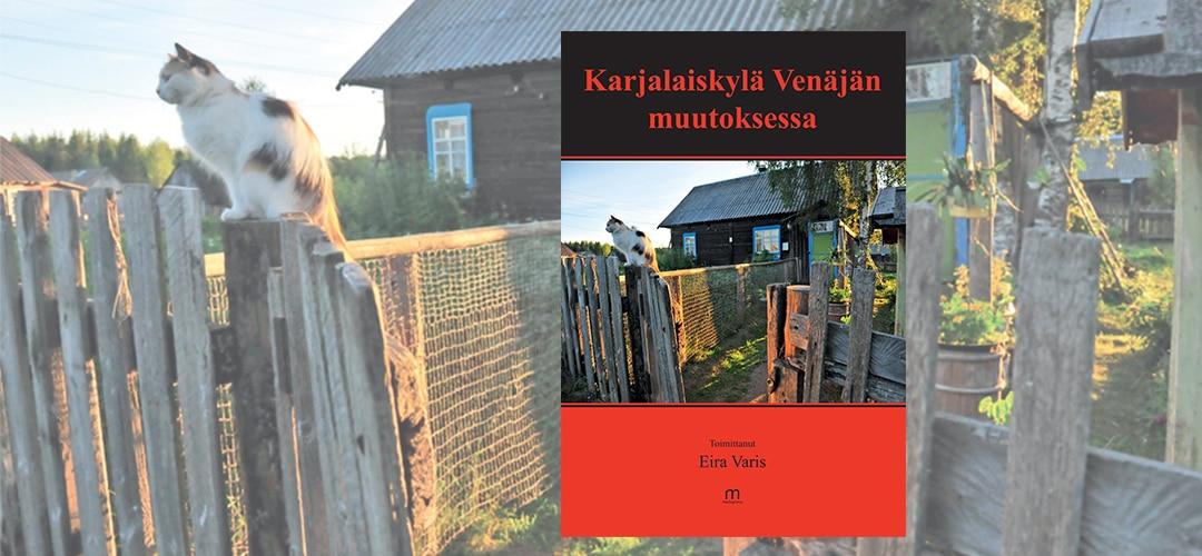 Eira Varis 2016 Karjalaiskylä Venäjän muutoksessa
